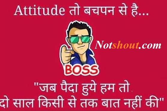 Best Shayari in Attitude Shayari