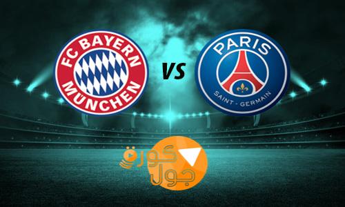 مشاهدة مباراة باريس سان جيرمان وبايرن ميونخ بث مباشر 23-8-2020 دوري أبطال أوروبا