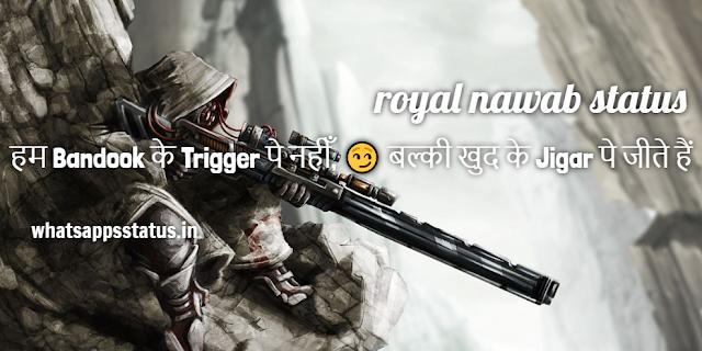 royal nawab status