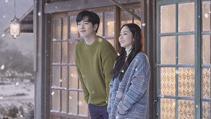 Tonton When The Weather is Fine Kdrama (Starring Park Min Young dan Kang Seo Joon) || Review Full Episode