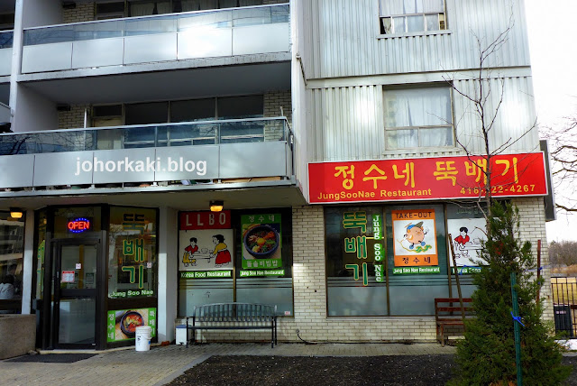 Jung-Soo-Nae-Korean-Yonge-North-York-Toronto