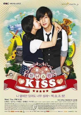 مسلسل Playful Kiss كوري فيلم مسلسلات أفلام كورية تركيه أجنبية مترجمة