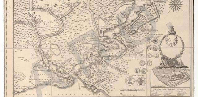 Ο καιρός της Επανάστασης: Τα Γιάννενα από τον Ρήγα στον Byron
