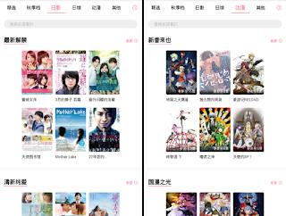 看日劇-必看影視app