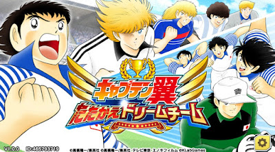 Download Captain Tsubasa Dream Team English V1.11.1  Apk Mod Full For Android 2018