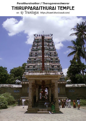 Thirupparaithurai Tharugavaneshwarar Temple Pinterest