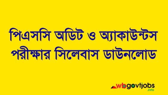 West Bengal Audit And Accounts Service Syllabus PDF