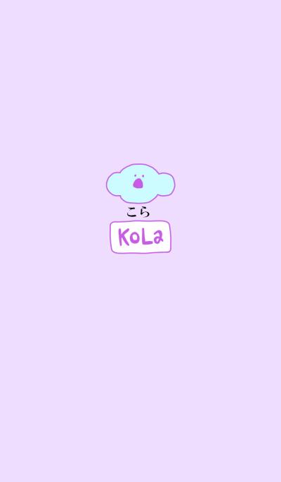 KOLA fuji - JPN 3
