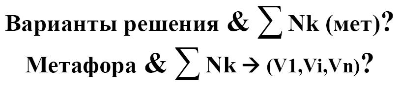 Типы мышления в числовой сфере Сверхразумного Искусственного Интеллекта «RISK» 14