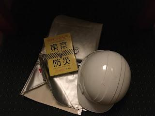 「東京防災」と防災頭巾、ヘルメット