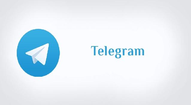 تليجرام للتواصل مع الأصدقاء بصورة أفضل