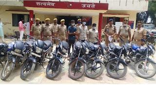 पुलिस ने तीन चोरों को आठ बाइक के साथ किया गिरफ्तार | #NayaSaberaNetwork