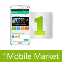 Conheça lojas alternativas a Play Store