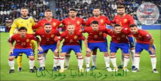 اسبانيا,المنتخب الإسباني,المنتخب,إسبانيا,المنتخب الاسباني,الاسباني,كرة القدم,أخبار,راموس,المنتخب الإسباني,المغرب,للمنتخب الاسباني,العالم,اهداف المنتخب الاسباني,العراق,ريال مدريد,المنتخب المغربي,منتخب اسبانيا,منتخب إسبانيا,الدوري الاسباني