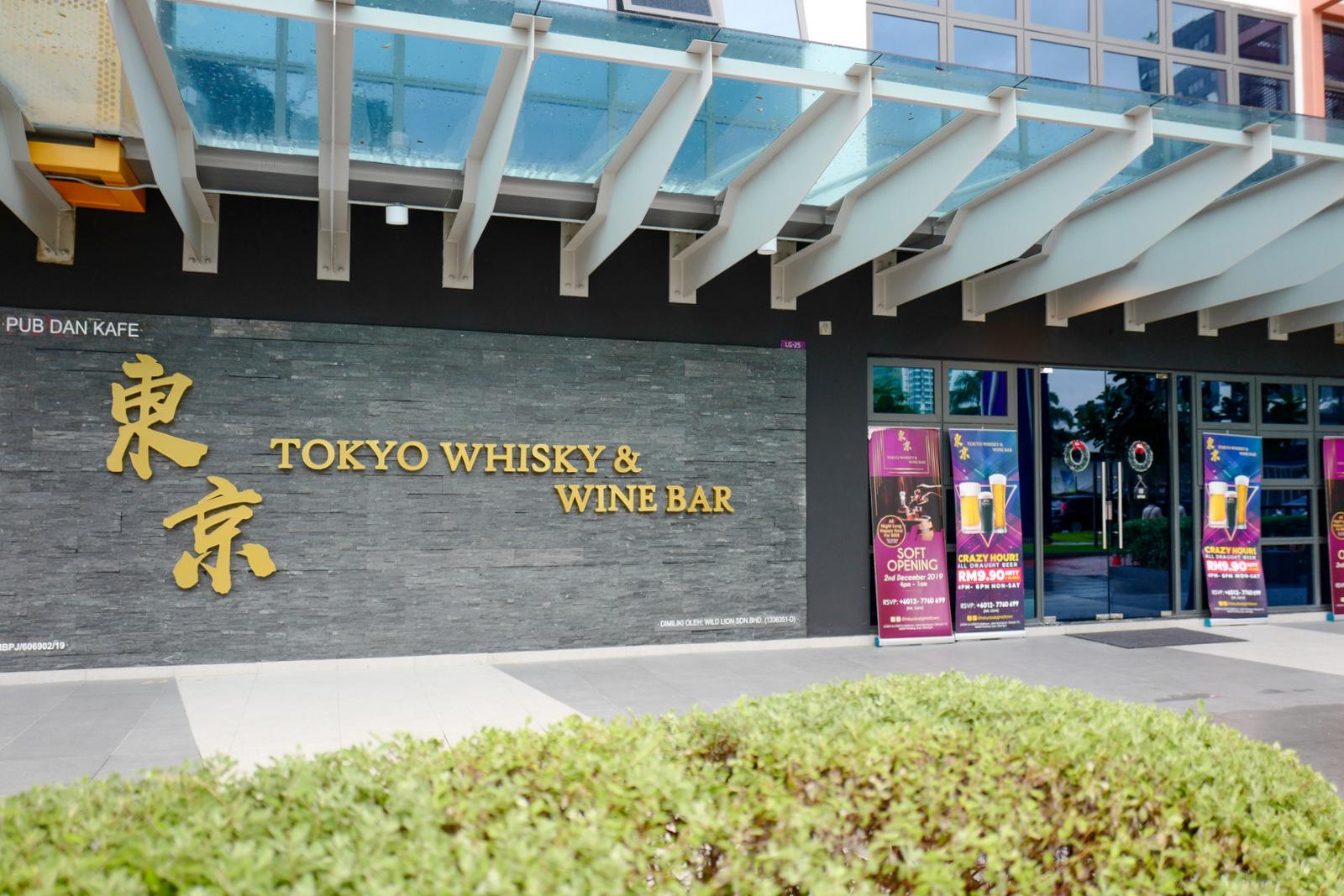 tokyo whisky & wine bar, pj midtown