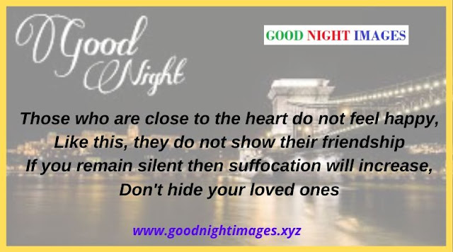 Latest Good Night Messages | good night messages for friends