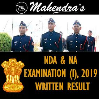 UPSC | NDA and NA Examination (I), 2019 | Written Result