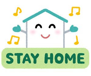 自宅待機のイラスト文字「STAY HOME」