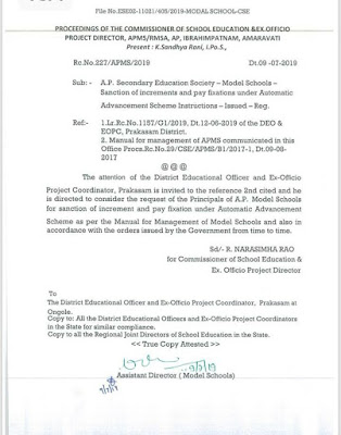 6yrs Increment (Automatic advancement scheme) implementation to APMS regular staff- orders- RC.NO.227/APMS Dt.09-07-2019