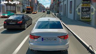 لعبة Driving Zone Germany للاندرويد