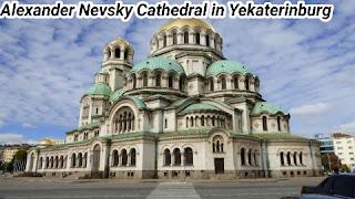 Alexander Nevsky Cathedral in Yekaterinburg