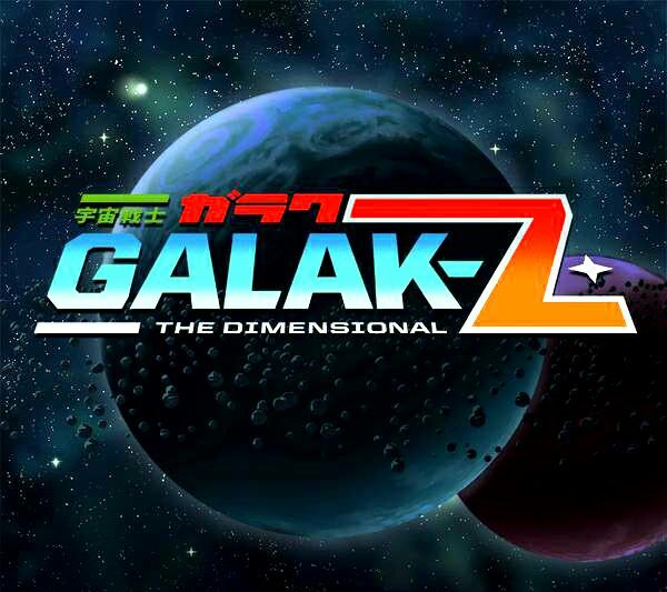 تحميل لعبة القتال GALAK Z The Dimensional