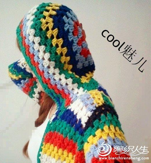 como-tejer-capucha-para-sacon-crochet