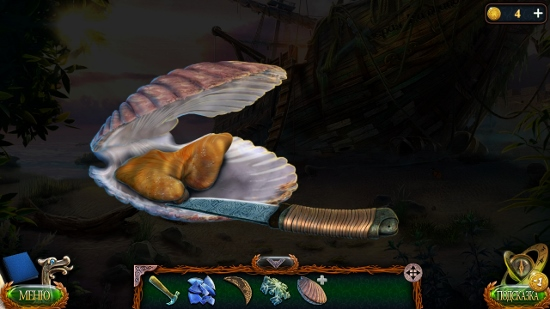 ножом вырезаем моллюск из ракушки