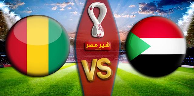 القنوات الناقلة لمباراة السودان وغينيا