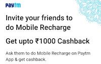 invite & Earn Paytm Cashback
