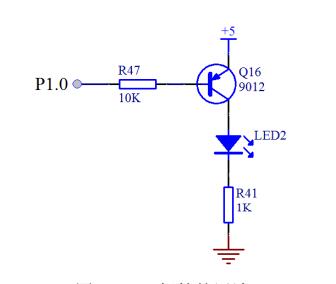 MCU的硬體基礎知識(2) 電晶體的應用