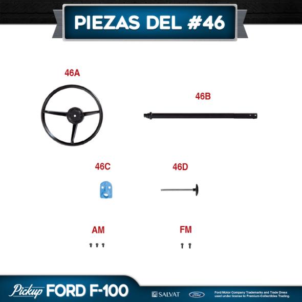 Entrega 46 Ford F-100
