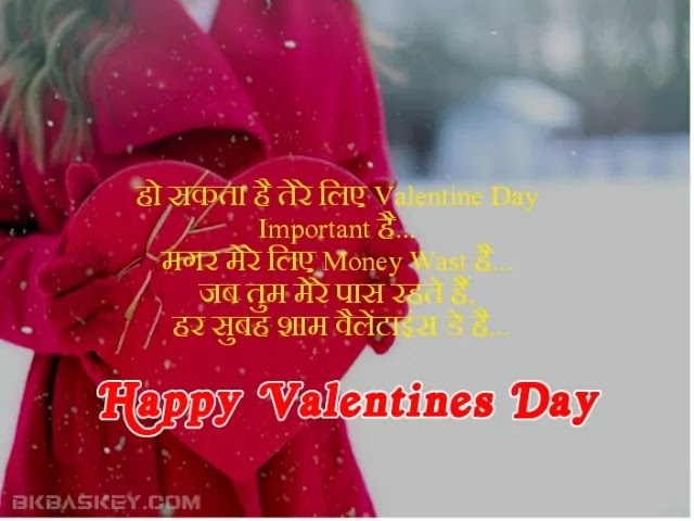 Valentine Day Quotes in Hindi for Girlfriend   Lovers Day Status Hindi   valentine day Status For Lovers