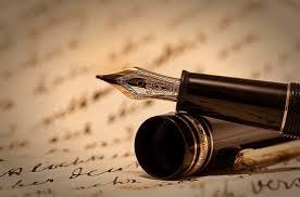 मुझे मालूम है तुम लिखे जाओगे