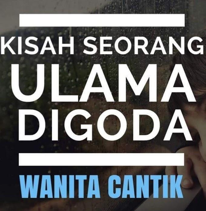 KISAH SEORANG ULAMA & WANITA CANTIK