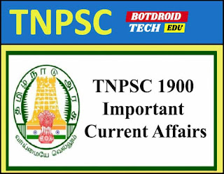 tnpsc current affairs in tamil