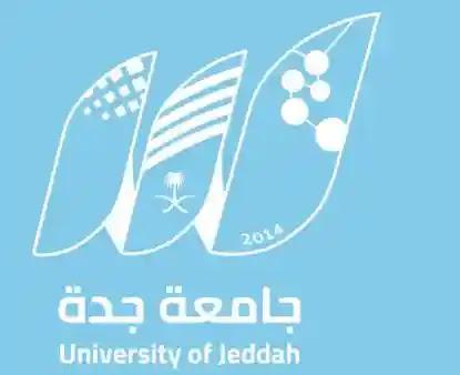 جامعة جدة بلاك بورد