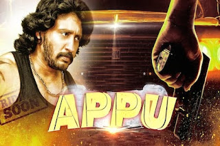 Appu 2016 Full South Indian Movie Dubbed In Hindi Download HD