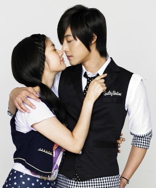 kim hyun joong and jung so min relationship 2012 ford
