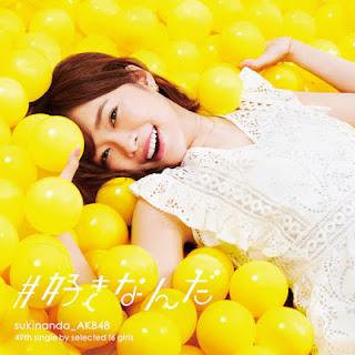 AKB48 - Darashinai Aishikata