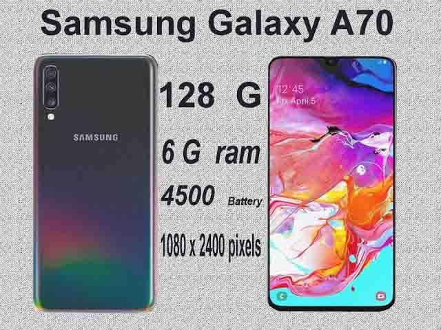 سعر ومواصفات وعيوب Samsung Galaxy A70