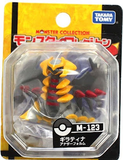 Giratina figure another form Takara Tomy Monster Collection M series