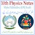 10th Class Physics KPK Board PDF Notes
