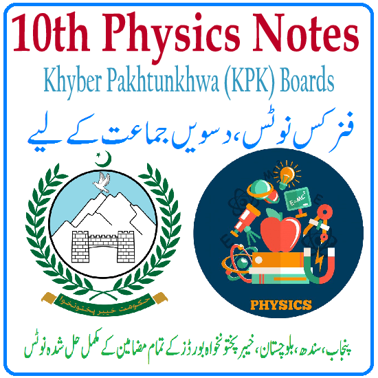 10th Physics