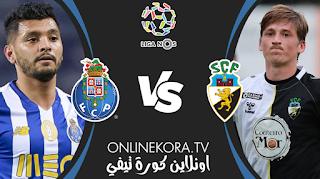 مشاهدة مباراة بورتو وفارينزي بث مباشر اليوم 10-05-2021 في الدوري البرتغالي الممتاز
