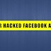recover facebook hacked account | No problem if Email and Password has been changed