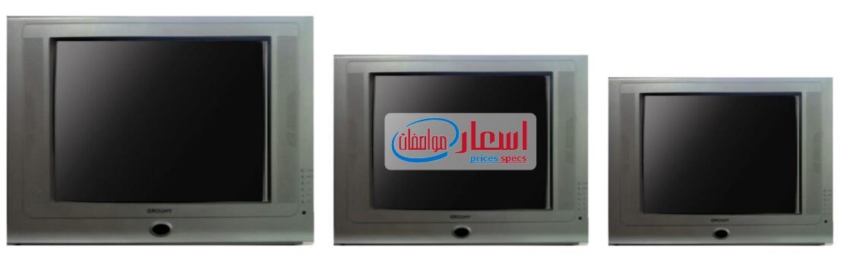 اسعار التلفزيونات العادية الصندوق 2021