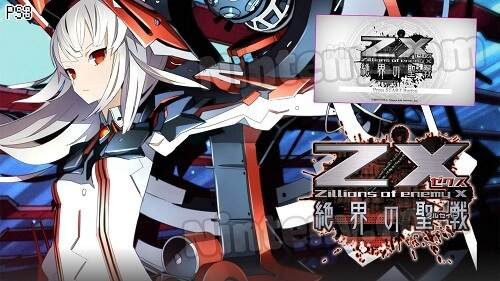 Z/X Zillions of Enemy X: Zekkai no Crusade PS3