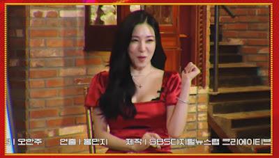 SNSD Tiffany on MMTG