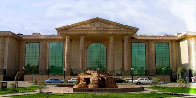 أسعار الأكاديمية الحديثة بالمعادي مصر 2021